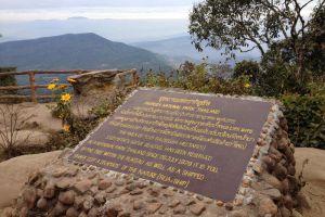 Phu-Ruea-National-Park-Loei-Thailand-004.jpg