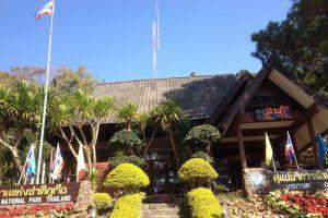 Phu-Ruea-National-Park-Loei-Thailand-005.jpg
