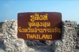 Phu-Sing-Phu-Pha-Phung-Forest-Park-Amnat-Charoen-Thailand-03.jpg