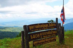 Phu-Suan-Sai-National-Park-Loei-Thailand-01.jpg
