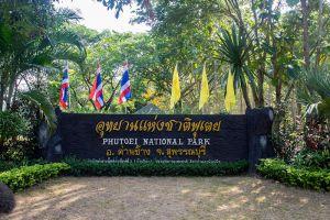 Phu-Toei-National-Park-Suphan-Buri-Thailand-002.jpg