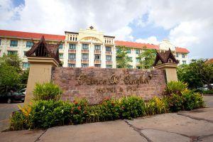 Prince-D-Angkor-Hotel-Spa-Siem-Reap-Cambodia-Exterior.jpg