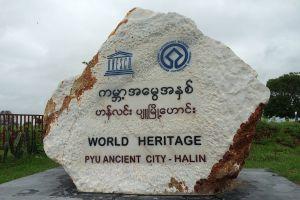 Pyu-Ancient-Cities-Myanmar-03.jpg