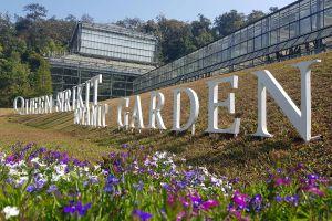 Queen-Sirikit-Botanic-Garden-Chiang-Mai-Thailand-04.jpg