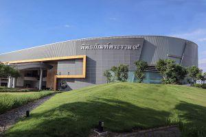 Rama-IX-Museum-Pathumthani-Thailand-01.jpg