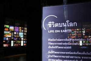 Rama-IX-Museum-Pathumthani-Thailand-07.jpg