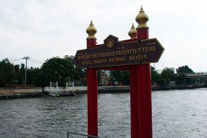 Royal-Barges-National-Museum-Bangkok-Thailand-05.jpg