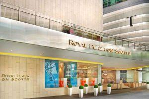 Royal-Plaza-on-Scotts-Hotel-Orchard-Singapore-Entrance.jpg