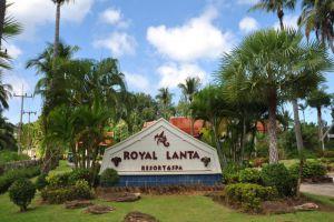 Royal-Resort-Spa-Lanta-Krabi-Thailand-Entrance.jpg