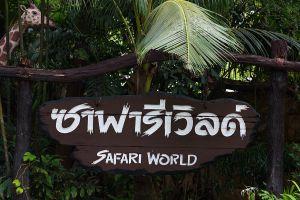 Safari-World-Bangkok-Thailand-03.jpg