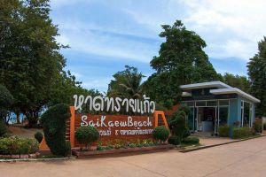 Sai-Kaew-Beach-Chonburi-Thailand-02.jpg