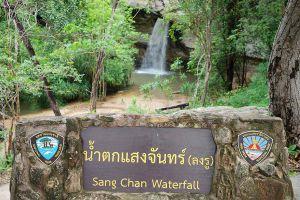 Sang-Chan-Waterfall-Ubon-Ratchathani-Thailand-06.jpg