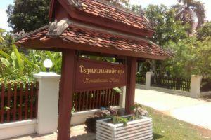 Senesothxuen-Hotel-Muang-Khong-Laos-Entrance.jpg