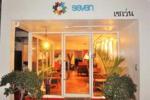 Seven-Design-Hotel-Bangkok-Thailand-Entrance.jpg