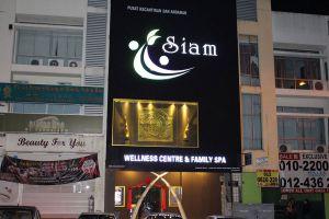 Siam-Wellness-Centre-Family-Spa-Selangor-Malaysia-08.jpg