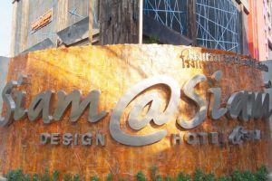 Siam@Siam-Design-Hotel-Spa-Bangkok-Thailand-Extrance.jpg