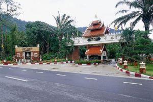 Sida-Resort-Nakhon-Nayok-Thailand-Entrance.jpg