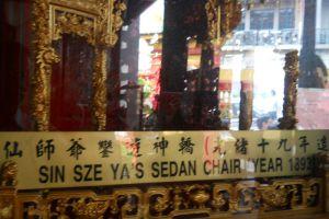 Sin-Sze-Si-Ya-Temple-Kuala-Lumpur-Malaysia-006.jpg
