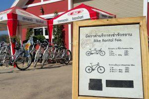 Singha-Park-Chiang-Rai-Thailand-06.jpg