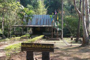 Sri-Dit-Waterfall-Petchaboon-Thailand-04.jpg