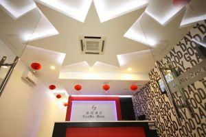 Starway-Hotel-Penang-Entrance.jpg