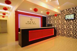 Starway-Hotel-Penang-Lobby.jpg