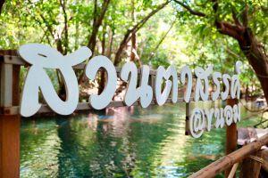 Suan-Ta-San-Nakhon-Si-Thammarat-Thailand-01.jpg