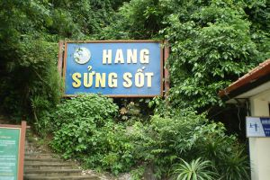 Sung-Sot-Cave-Quang-Ninh-Vietnam-004.jpg