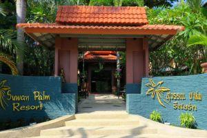 Suwan-Palm-Resort-Khaolak-Thailand-Entrance.jpg