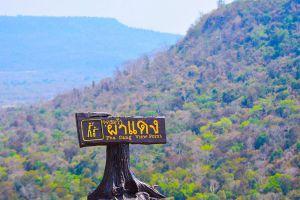 Ta-Phraya-National-Park-Sakaew-Thailand-002.jpg