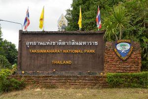 Taksin-Maharat-National-Park-Tak-Thailand-01.jpg