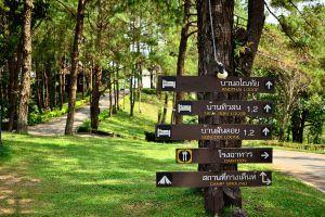 Taksin-Maharat-National-Park-Tak-Thailand-05.jpg