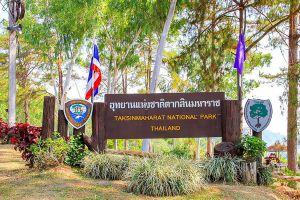 Taksin-Maharat-National-Park-Tak-Thailand-06.jpg
