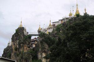Taung-Kwe-Zedi-Kayah-State-Myanmar-001.jpg