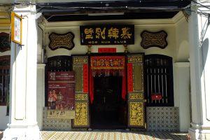 Teochew-Puppet-Opera-House-Penang-Malaysia-004.jpg