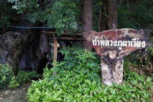 Tham-Luang-Pha-Wiang-Lamphun-Thailand-02.jpg