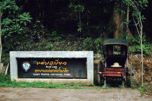 Tham-Pha-Thai-National-Park-Lampang-Thailand-03.jpg