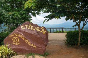 Thap-Lan-National-Park-Prachinburi-Thailand-05.jpg