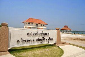 Thung-Kula-Lake-Surin-Thailand-04.jpg