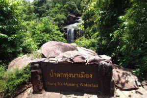 Thung-Na-Muang-Waterfall-Ubon-Ratchathani-Thailand-03.jpg