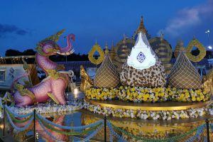 Thung-Sri-Muang-Public-Park-Ubon-Ratchathani-Thailand-02.jpg