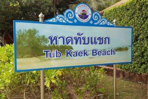 Tubkaek-Beach-Krabi-Thailand-03.jpg