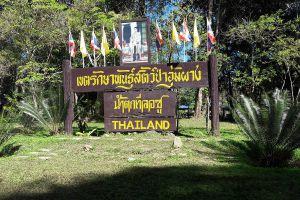 Umphang-Wildlife-Sanctuary-Tak-Thailand-01.jpg