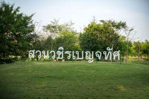 Vachirabenjatas-Park-Bangkok-Thailand-01.jpg