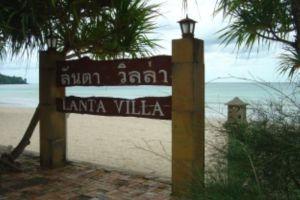 Villa-Resort-Koh-Lanta-Thailand-Entrance.jpg
