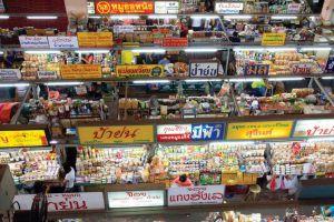 Warorot-Market-Kad-Luang-Chiang-Mai-Thailand-06.jpg