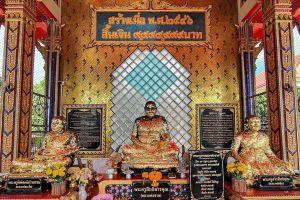 Wat-Bang-Krabao-Prachinburi-Thailand-04.jpg