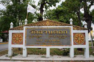 Wat-Buppharam-Suan-Dok-Temple-Chiang-Mai-Thailand-07.jpg
