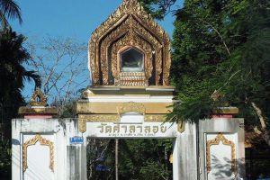 Wat-Chao-Fah-Salaloy-Chumphon-Thailand-02.jpg