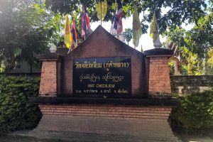 Wat-Chedi-Liam-Chiang-Mai-Thailand-07.jpg